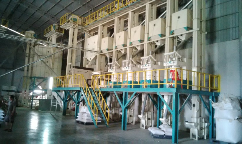 Rice Mill Factory